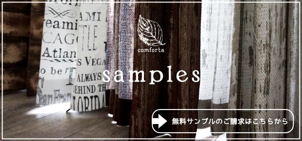 conforta-sample